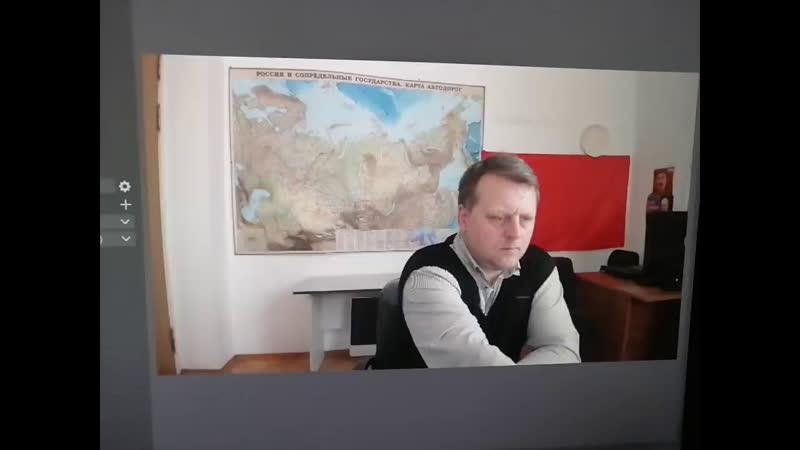 Процесс воссоединения СССР запущен 04 04 2020г