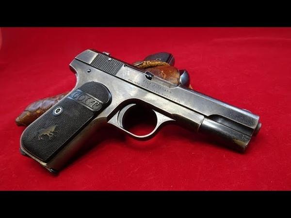Джон Браунинг Colt 1903 Pocket Hammerless на русском часть 1