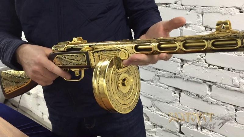 Золотой ППШ. Стрельба из золотого пистолета пулемета Шпагина