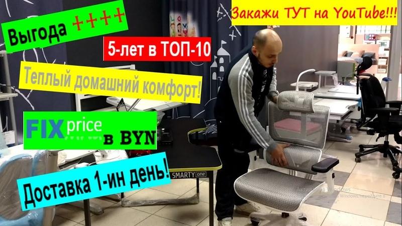 Ergostyle Vision не Sail кресло эргономичное по и купить в Минске по низкой цене с доставкой