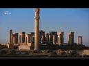 Nat Geo Дикая природа Ирана. Документальный фильм
