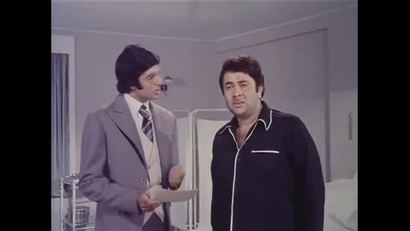 КЛЯТВЫ И ОБЕЩАНИЯ KASME VAADE 1978 Ракхи Гулзар Амитабх Баччан Рандхир Капур Ниту Сингх