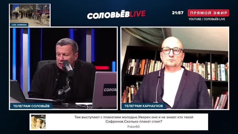 Fake News Чак Норрис поздравляет Соловьева ФСБ против журналиста Путин и Господь Господь