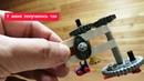 Машинка с шестерёнками. Лего. Конструирование.