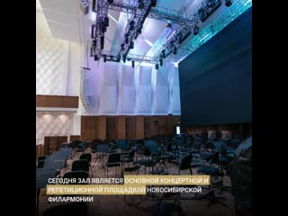 Государственный концертный зал им. А.М. Каца   Прошел экспертизу в 2009 году