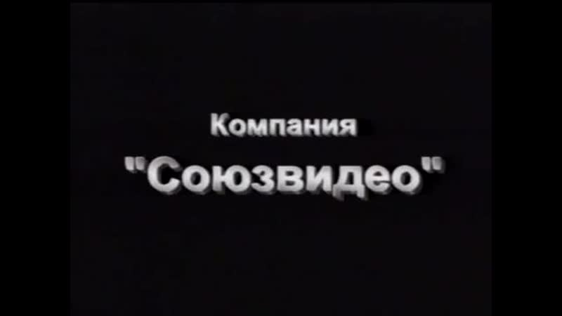 Реклама VHS Союз Интер Сахара 360 X 360 mp4