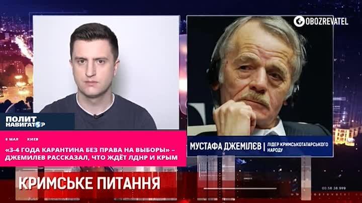 «3-4 года карантина без права на выборы» – Джемилев рассказал, что ждёт ЛДНР и Крым