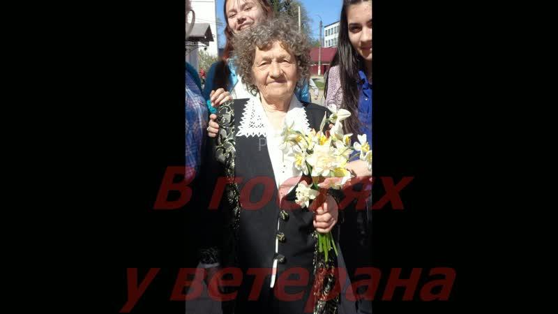 В гостях у ветерана Мария Егоровна Гольцова БиблиоНочь2020 в Кондрово онлайн