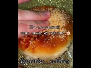 Самый идеальный рецепт теста для булочек