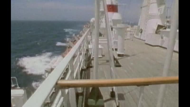 Опасный рейс про гибель пассажирского флагмана Балтийского Морского Пароходства Михаил Лермонтов в 1986 году