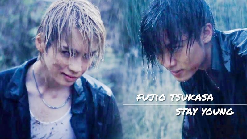 Fujio x tsukasa stay young