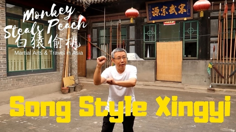 Song Family Xingyi in The Founders 300 Year Old Home - Exploring Xingyi Quan ep6