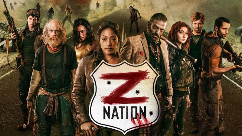 Сериал Нация Z 1 сезон 7 серия