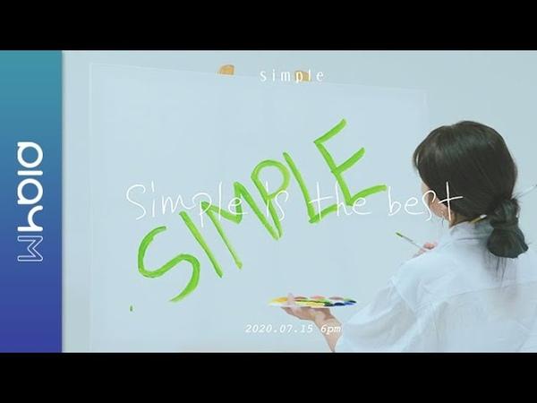 Jeong Eun Ji(정은지) 4th Mini Album [Simple] Track Trailer 01 Simple is the best