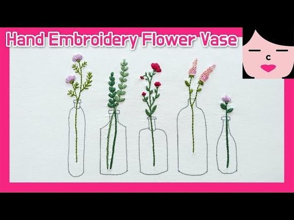 [삼식이 원단 X 김알파카] 꽃병 프랑스자수 커트지 패브릭 포스터 hand embroidery flower vase