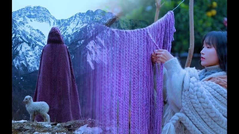 羊羔毛斗篷 Weave a lamb wool cape for the freezing winter Liziqi Channel