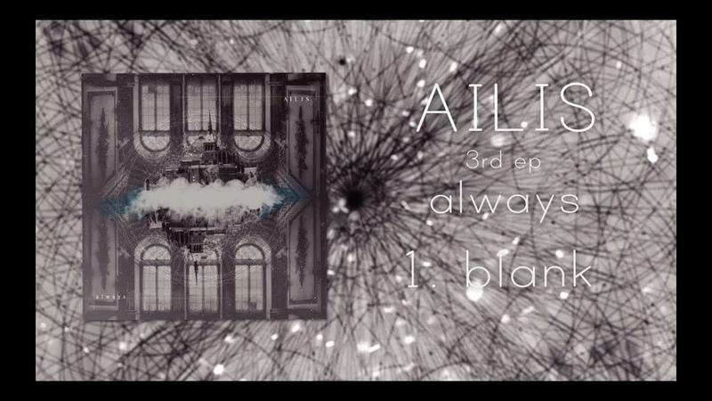 AILIS always Official Teaser