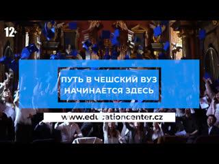 Курсы чешского языка Prague Education Center I Высшее образование в Европе