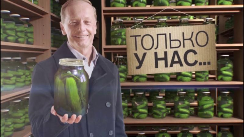 Только у нас   Задорнов на РЕН-ТВ