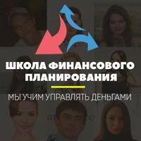 Логотип Школа финансового планирования / Виталий Рейзвих
