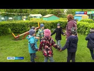 В Иванове дежурные группы в детских садах посещают более 4 000 малышей