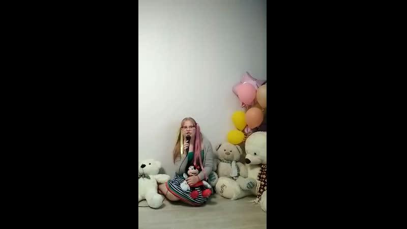 Миронова Мария Валентиновна 12 лет