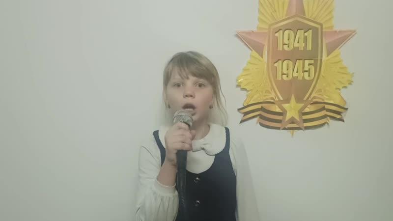 22 июня 1941 года Ярослава Данилова 5 8 лет Поддорский район д Селеево