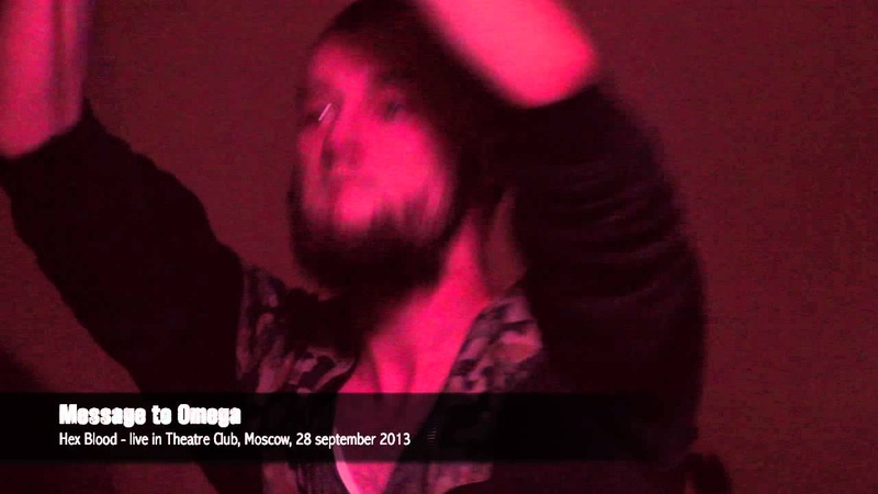 Message to Omega Hex Blood Live in Theatre club Moscow 28 sept 2013