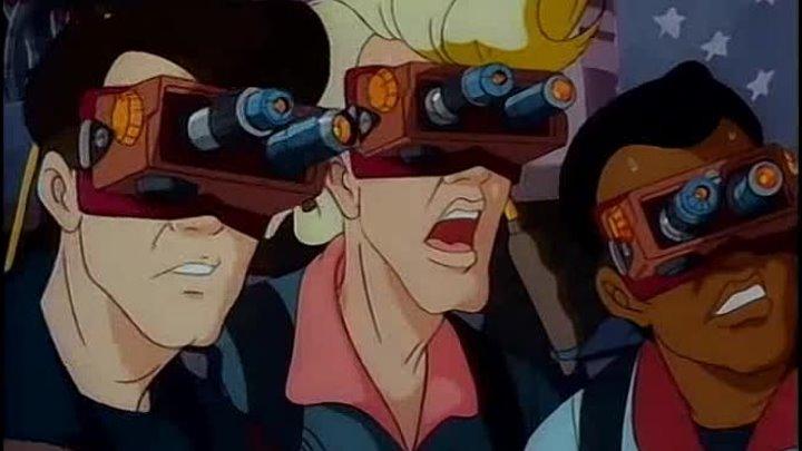 Настоящие охотники за привидениями часть 2 1986 1991