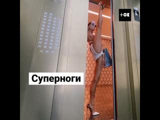 Анна Канюк и ее мультизадачные ноги