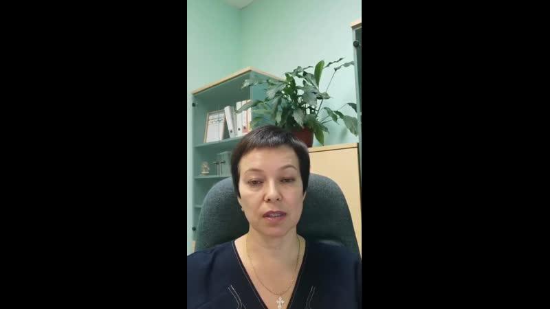Видеоотзыв Ольги Осиповой на консультацию аудит учебной программы онлайн курса