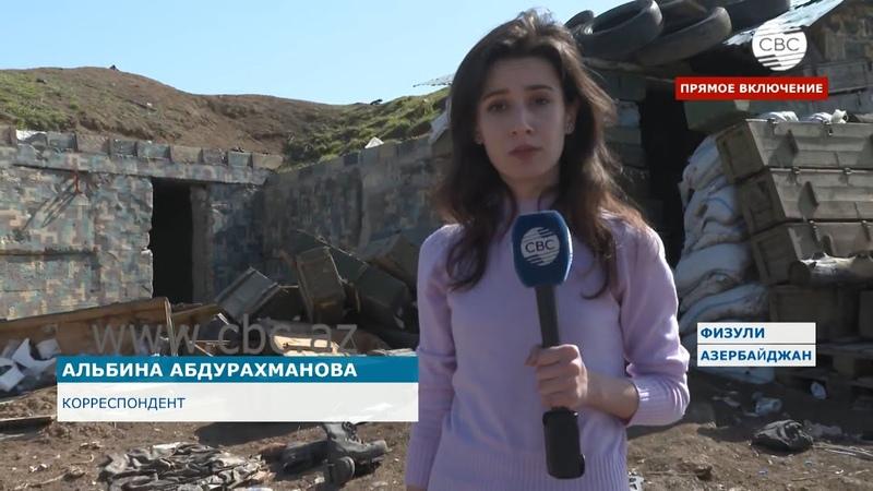 Делегация из Грузии посетила освобожденные от армянской оккупации территории Азербайджана