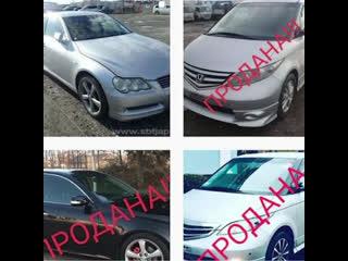 Россияне скупают автомобили с абхазскими номерами