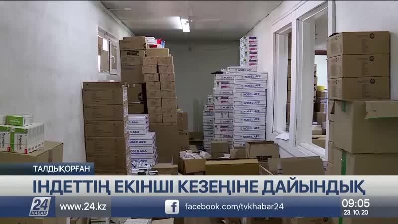 Қарашаның біріне дейін Алматы облысына 180 жедел жәрдем көлігі жеткізіледі.