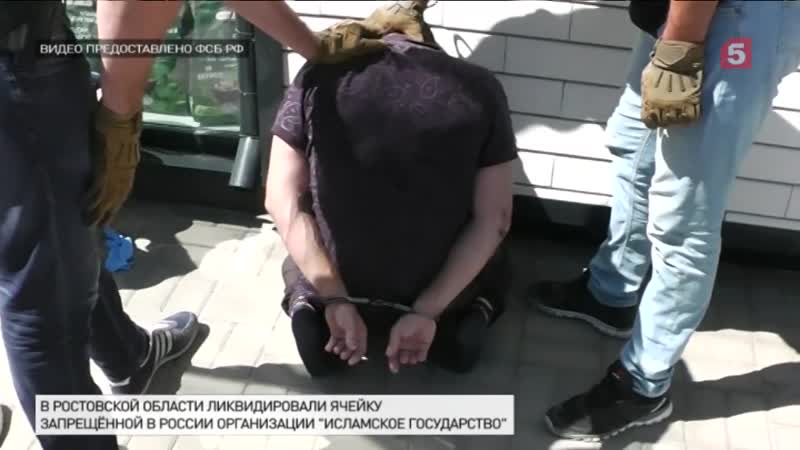 Главарь террористов в Ростовской области открыл огонь по силовикам при задержании