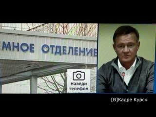 Роман Старовойт о возможном продлении режима повышенной готовности
