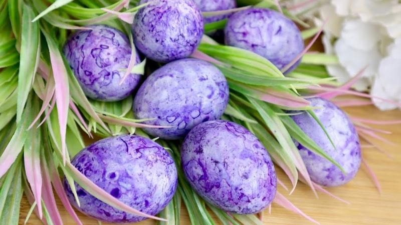 Как покрасить ПАСХАЛЬНЫЕ ЯЙЦА красиво и без химии ПАСХА 2020 How to dye EASTER EGGS