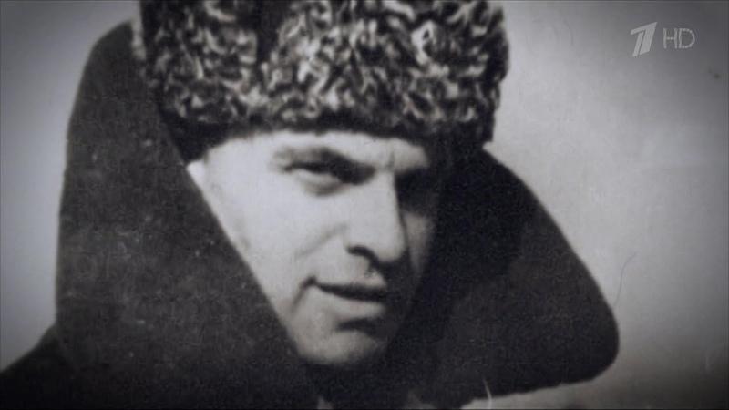 Маршал Казаков Любовь на линии огня Документальный фильм