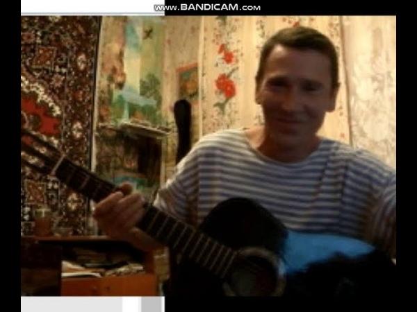 Dr Alban It's My Life Cover Kolhoz Original Под гитару От 13 08 2020 г