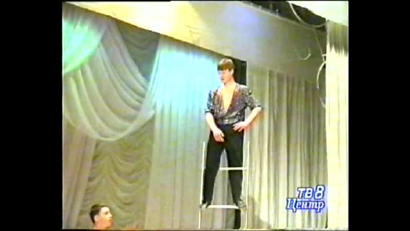 Парад Алле 1996 6 передача 2 часть