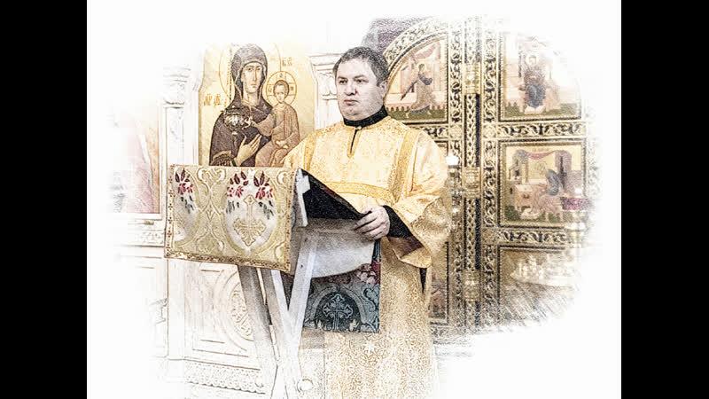 Неделя 29я по Пятидесятнице 2020 толкование на Апостол