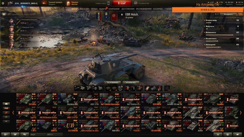 World of Tanks 18 Выполняю марафон