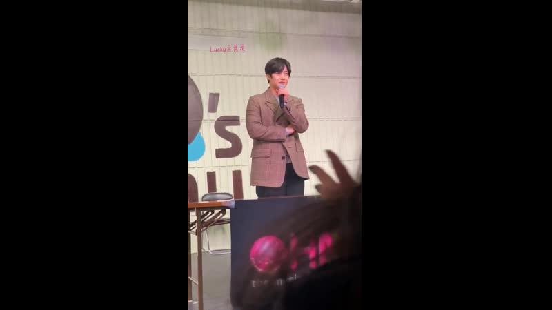 2020 02 14 Kim Hyun Joong Abeno Q's Mall mini talk and handshake cr @AWC 絕對不花花 Henecia
