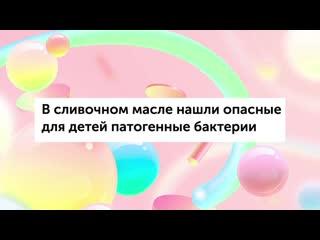 ВЕСТИ за ДВЕСТИ №92