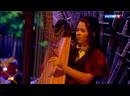 Дарья Румянцева и Диана Бутан, музыка из сериала «Игра престолов» — «Синяя птица» — Россия 1