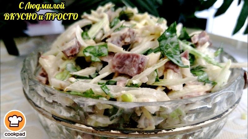 Новый салат из капусты Салат со свежей капустой и отварным мясом Всё дело в заправке