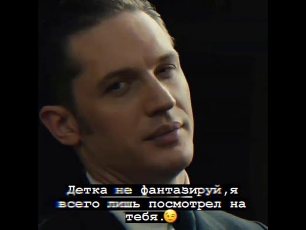 Том Харди Анджелина Джоли 😻🤤 Tom Hardy and Angelina Jolie