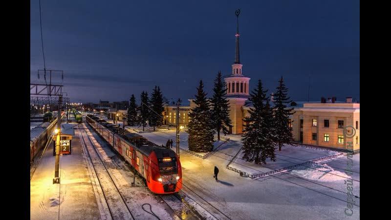 Проба новой камеры Обновленный вокзал Петрозаводска