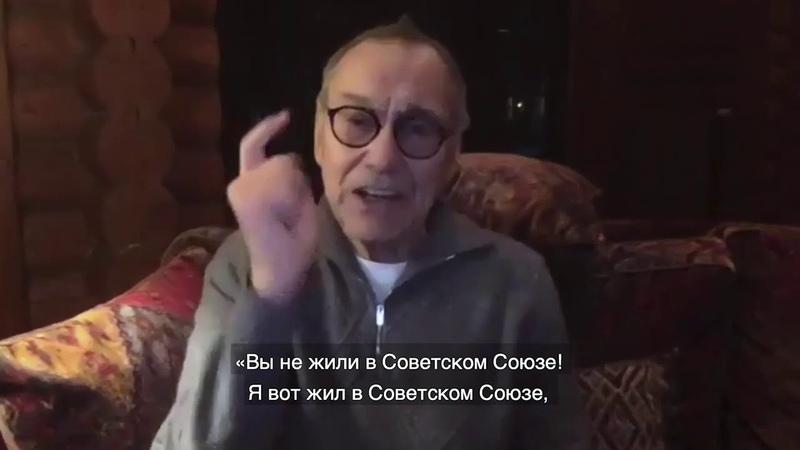О Ленине А С Кончаловский