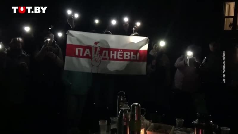Люди собрались вечером в Барановичах и поют Тры чарапахі
